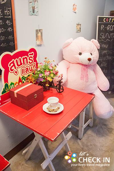 แวะดื่มกาแฟกับพี่หมีมั้ย