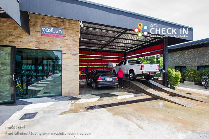 ในบริเวณเดียวกันมีร้านคาร์แคร Wash United คอยให้บริการกับผู้รักรถด้วย