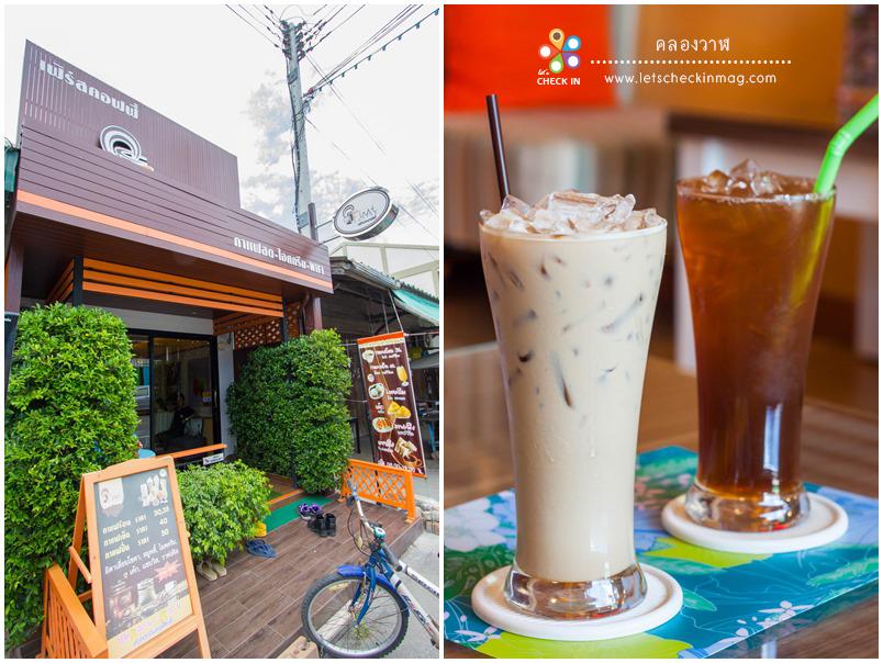 สำหรับใครที่ไปไหนแล้วขาดกาแฟไม่ได้ ที่คลองวาฬก็มีร้านกาแฟให้นั่งชิลเหมือนกัน First Coffee ร้านเล็กๆ แต่ก็มีครบ เครื่องดื่ม เค้ก ขนม พร้อม free WI-FI