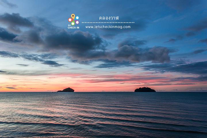 เที่ยวทะเลฝั่งอ่าวไทย ถ้าไม่ตื่นมาดูพระอาทิตย์ขึ้นจากทะเลถือว่าผิดและพลาดอย่างที่สุด ที่คลองวาฬก็เช่นกัน นับว่าเป็นทะเลที่ชมพระอาทิตย์ขึ้นได้สวยมากที่สุดแห่งหนึ่งเลยทีเดียว