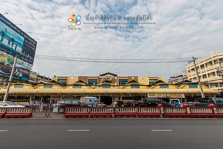 chatchai market01