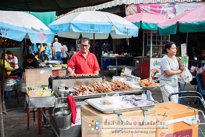 chatchai market02