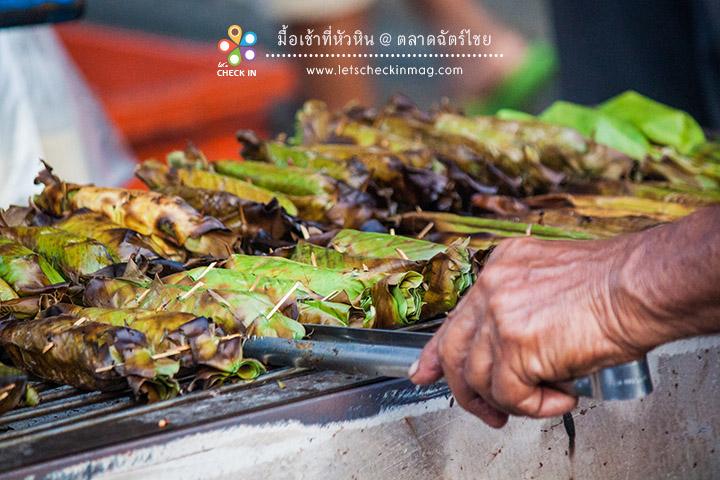 chatchai market03