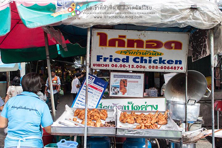 chatchai market04