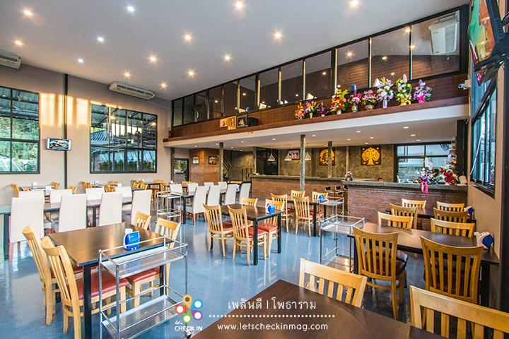 ร้านอาหารโซนห้องแอร์ บริการอาหารไทย-จีน