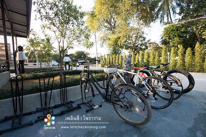 มีที่จอดจักรยานสำหรับนักปั่น