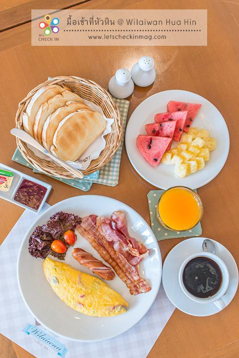ชุดอาหารเช้าร้านวิไลวรรณ
