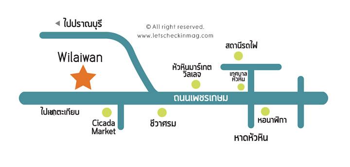 แผนที่ร้าน Wilaiwan Hua Hin