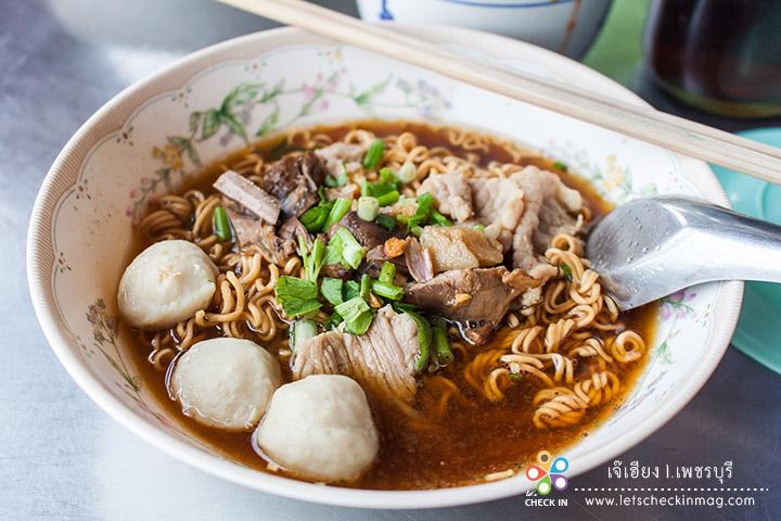 noodle039