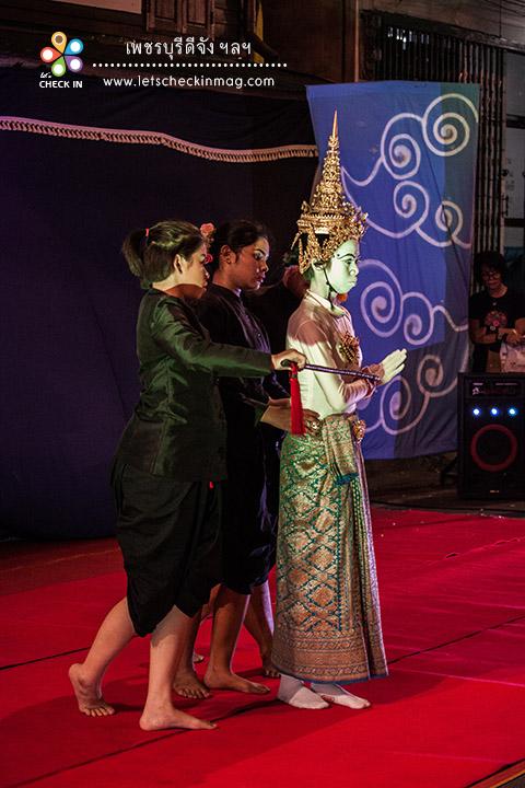 phetchaburi d jung023