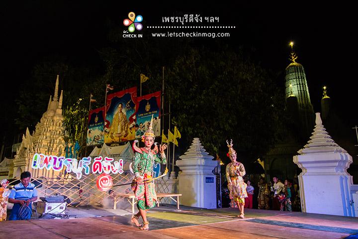 phetchaburi d jung024