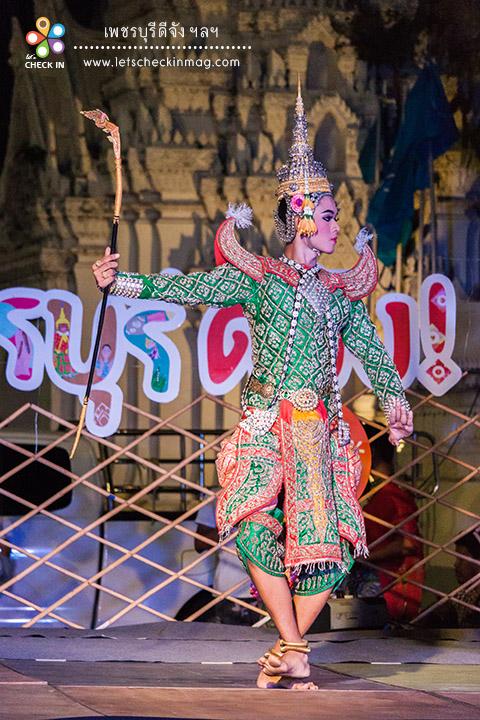 phetchaburi d jung026