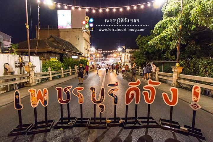 phetchaburi d jung028