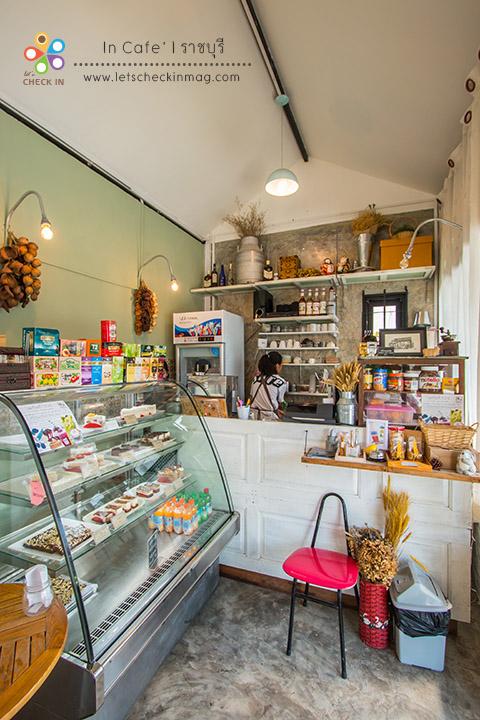 in cafe 003