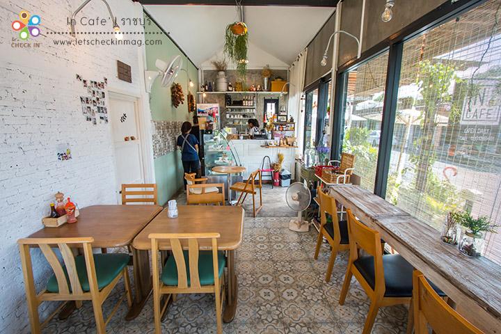 in cafe 005