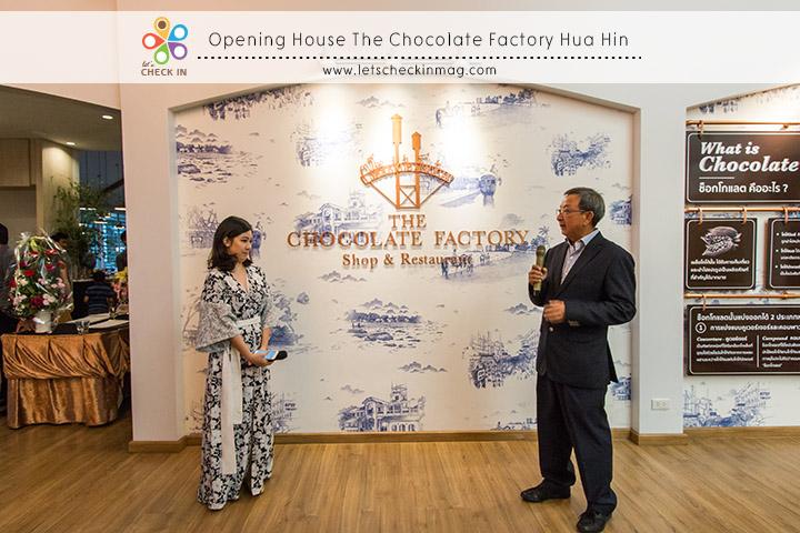 openingChocolate012
