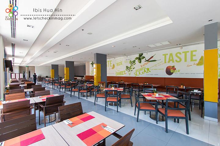 ห้องอาหารเทสต์