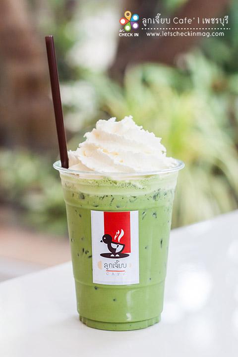 กรีนที ลาเต้ ชาเขียวหอมๆ กับนมสด ลงตัวที่สุดสำหรับคนรักชาเขียว