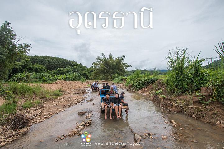 SabaijaiTrip_0123