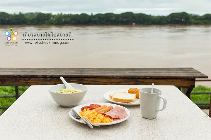 อิ่มบุญกันแล้วก็ได้เวลาอาหารเช้า มื้อเช้าที่โรงแรมกับวิวแม่น้ำโขงแบบนี้
