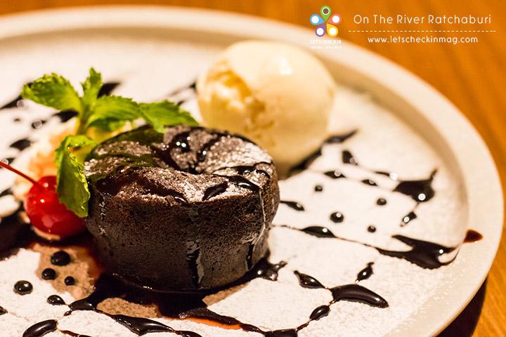 ช็อคโกแลตลาวา