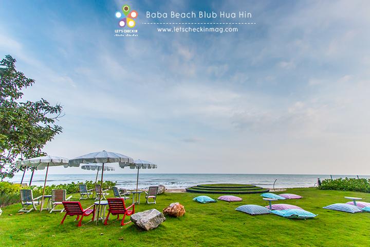 นอกจาก Baba Beach Restaurant แล้ว ที่นี่ยังมีห้องอาหารสวยๆ อีกแห่งคือ บ้านโชค ในส่วนของบ้านโชคก็จะมีพื้นที่เป็นสนามหญ้าสวยๆ ริมทะเล ไว้จัดอีเว้นท์ ปาร์ตี้ ต่างๆ ได้ด้วย