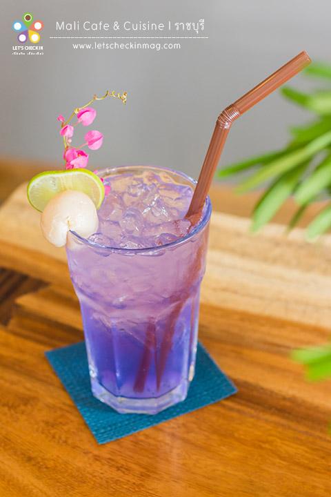 อัญชันมะนาวลิ้นจี่  น้ำอัญชันสีม่วงที่ได้ความหอมหวานของน้ำลิ้นจี่และความเปรี้ยวของมะนาวมาช่วยเพิ่มรสชาติ