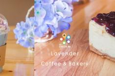 Lavender Coffee & Bakery