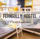 Ferngully Hostel