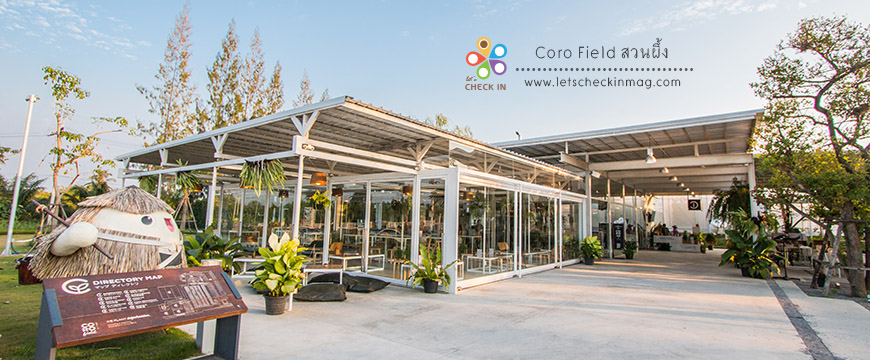 Coro Field สวนผึ้ง – ชิมเมล่อน เที่ยว Lifestyle Farming