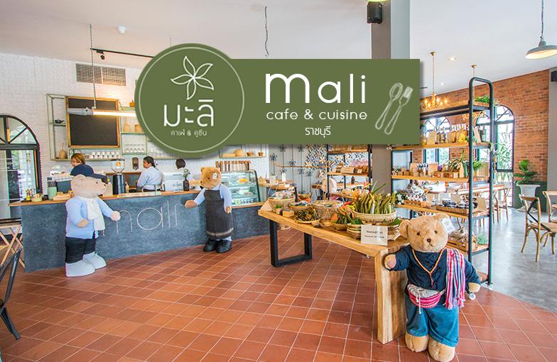 Mali Cafe & Cuisine