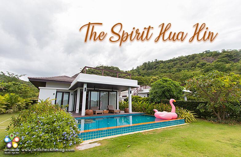 The Spirit Hua Hin : พูลวิลล่าหัวหิน สำหรับวันพักผ่อนของครอบครัว