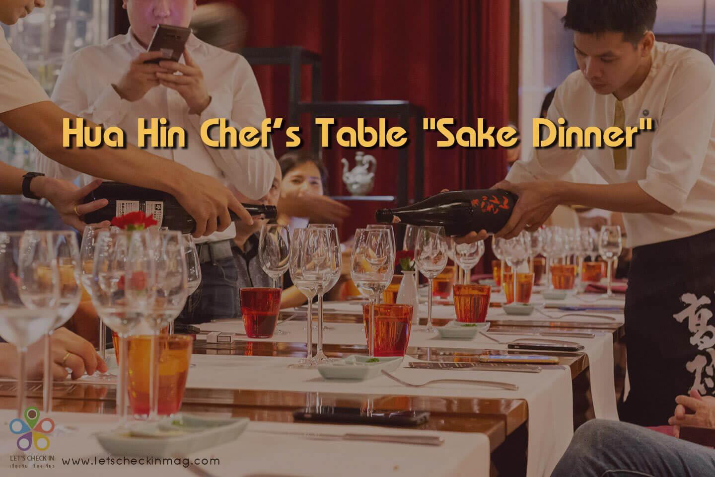 Sake Dinner @ Sheraton Hua Hin Resort & Spa