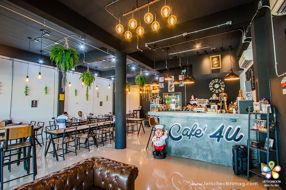 Cafe'4U เพชรบุรี