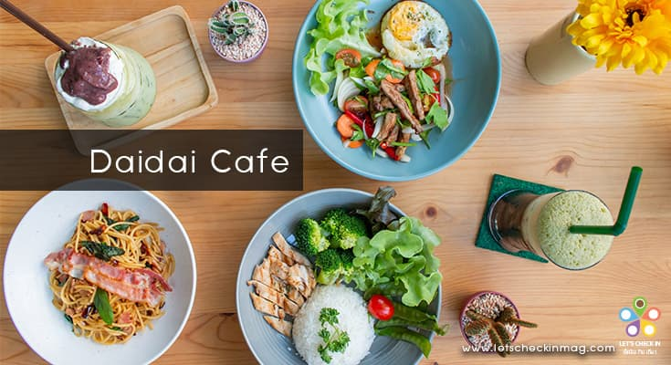 Daidai Cafe
