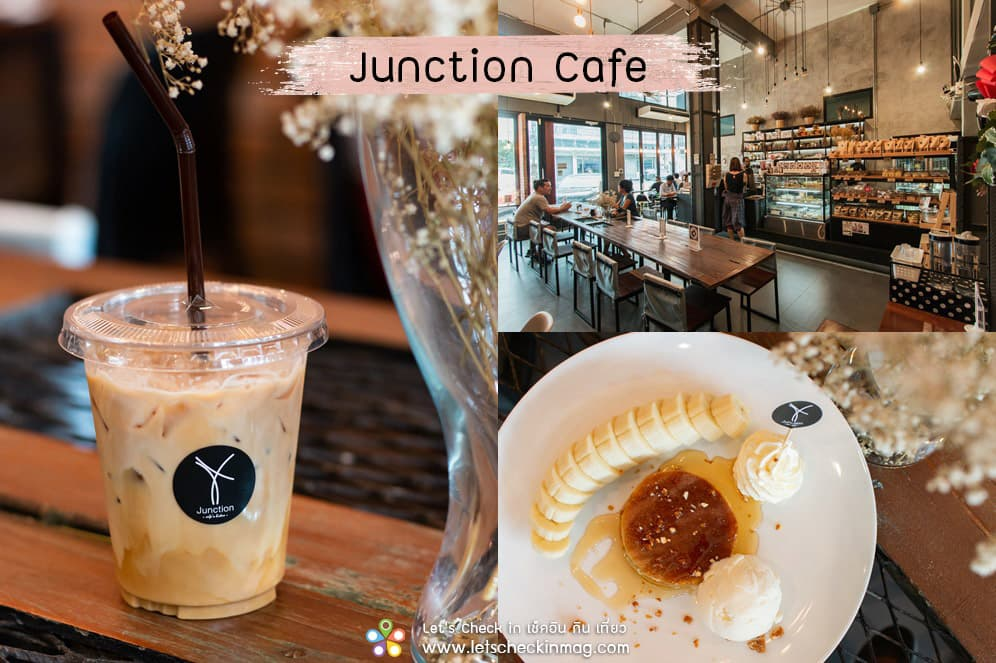Junction cafe'n bistro ราชบุรี
