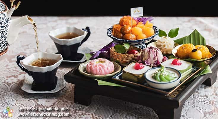 บ้านภูมิจิต : ร้านอาหารไทยครบรส