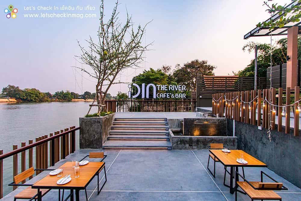 ร้านอาหารไอดิน ราชบุรี