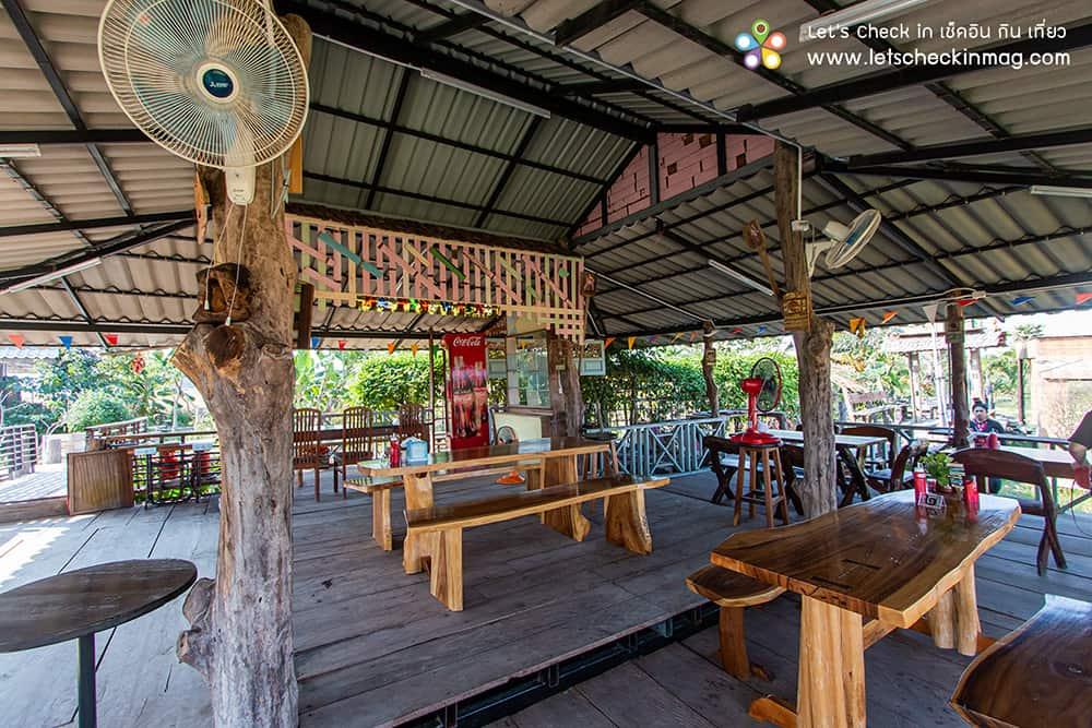 ร้านกาแฟ เพชรบุรี