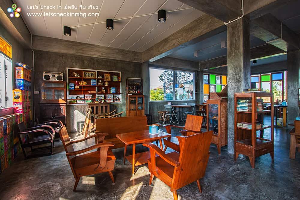 ร้านอาหาร เพชรบุรี