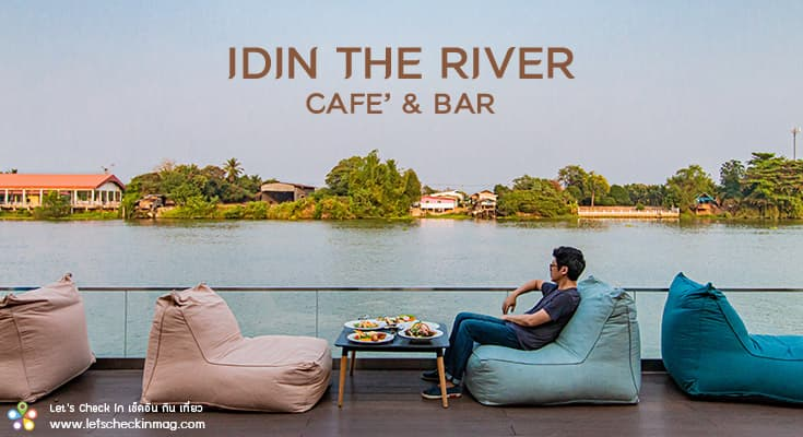 IDin The River Cafe' and Bar