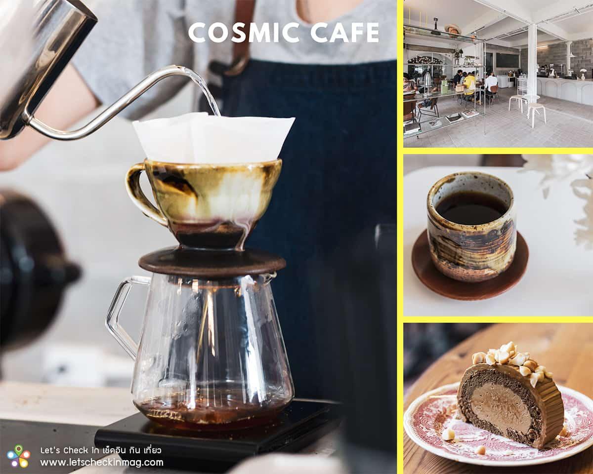 cosmic cafe เพชรบุรี