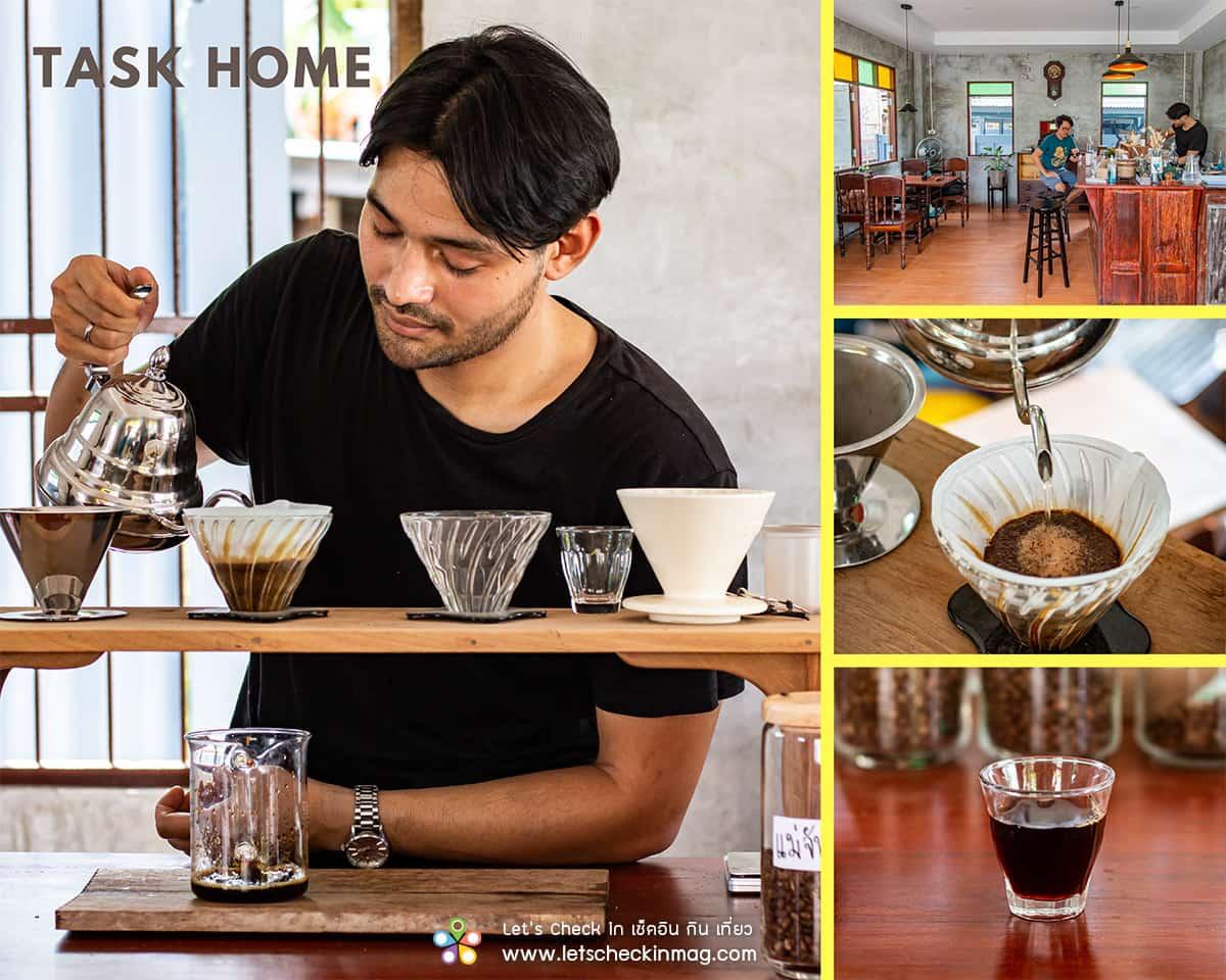 task home เพชรบุรี