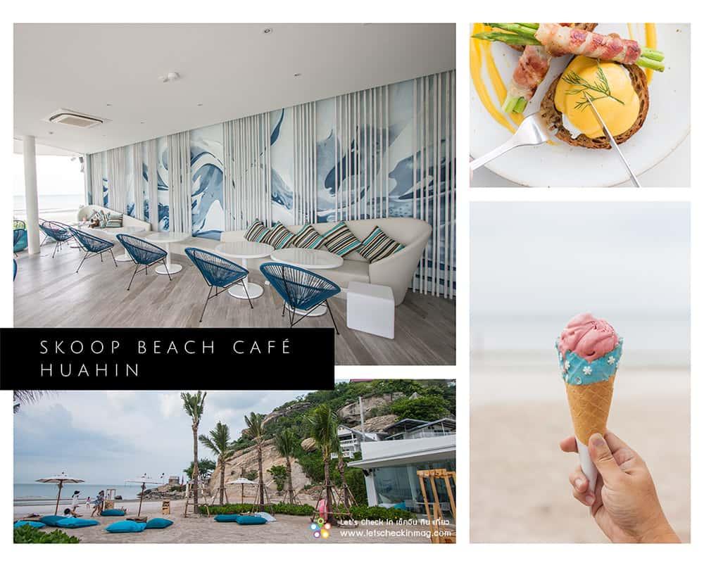 skoop beach cafe หัวหิน