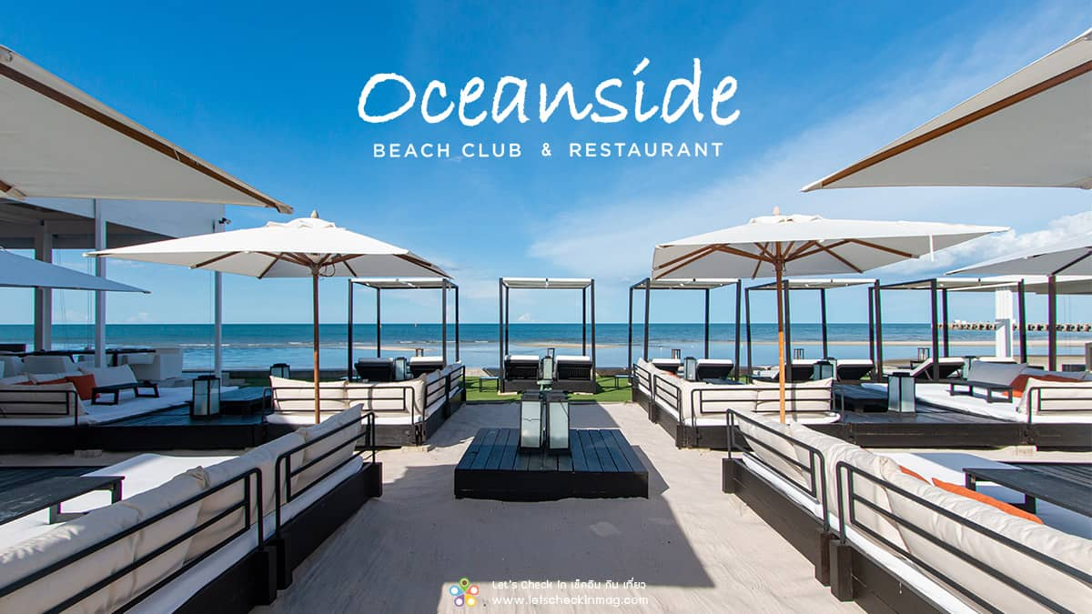 Oceanside Beach Club & Restaurant