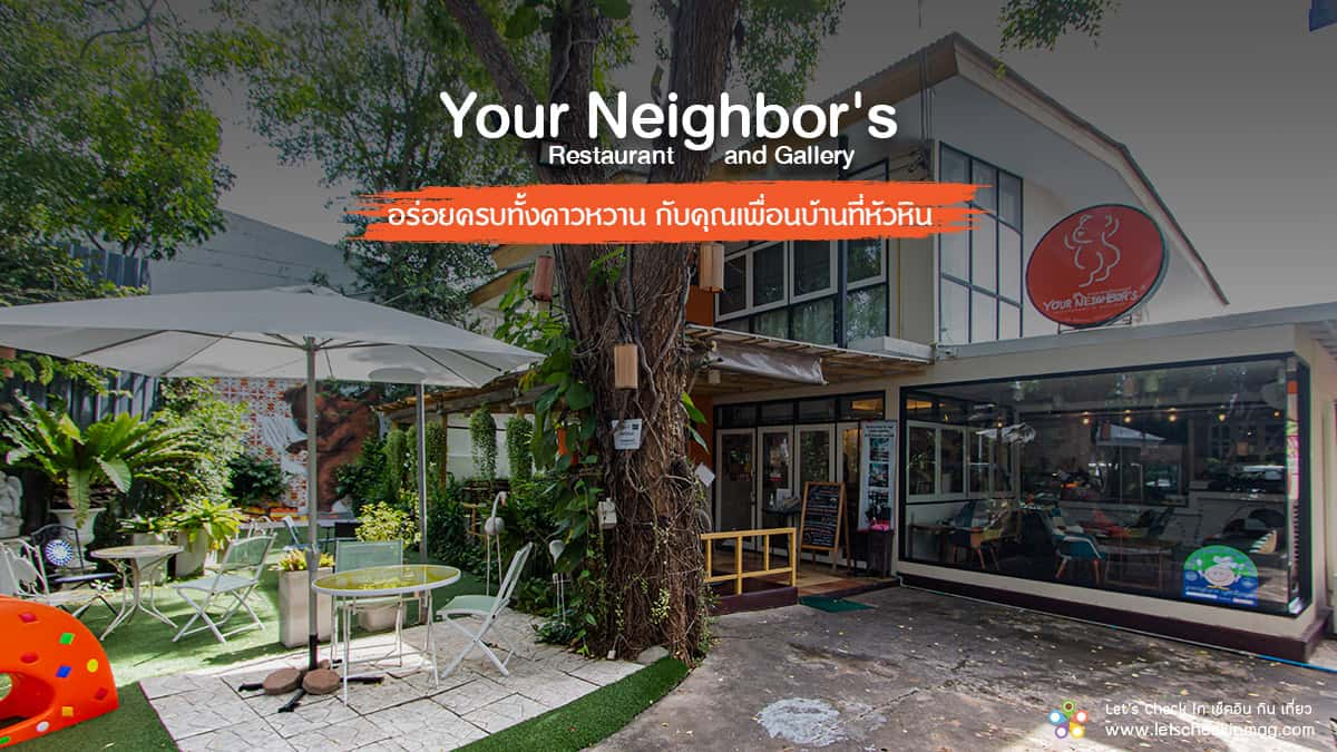 Your Neighbor's Restaurant and Gallery หัวหิน