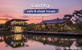 land kg cafe