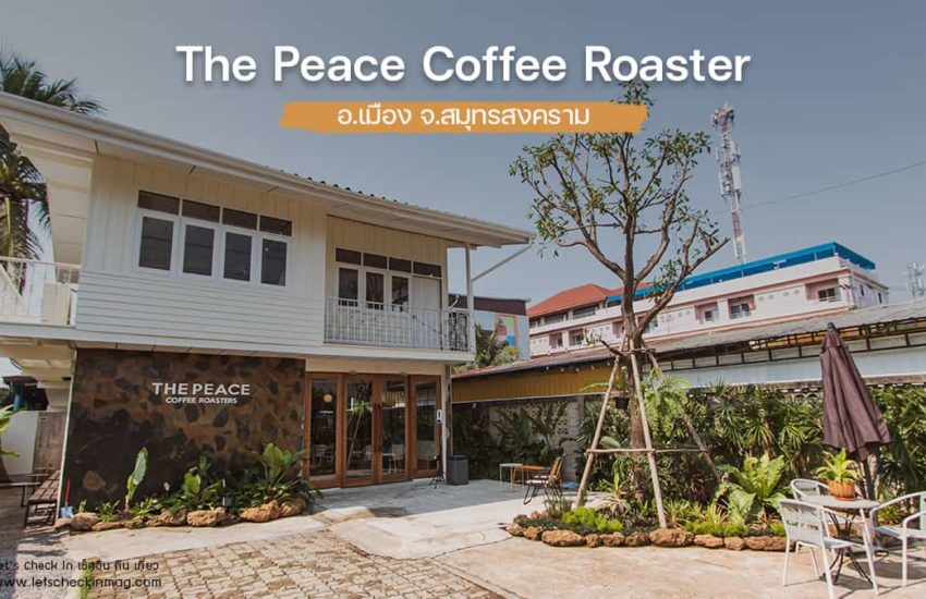 the peace coffee roaster แม่กลอง